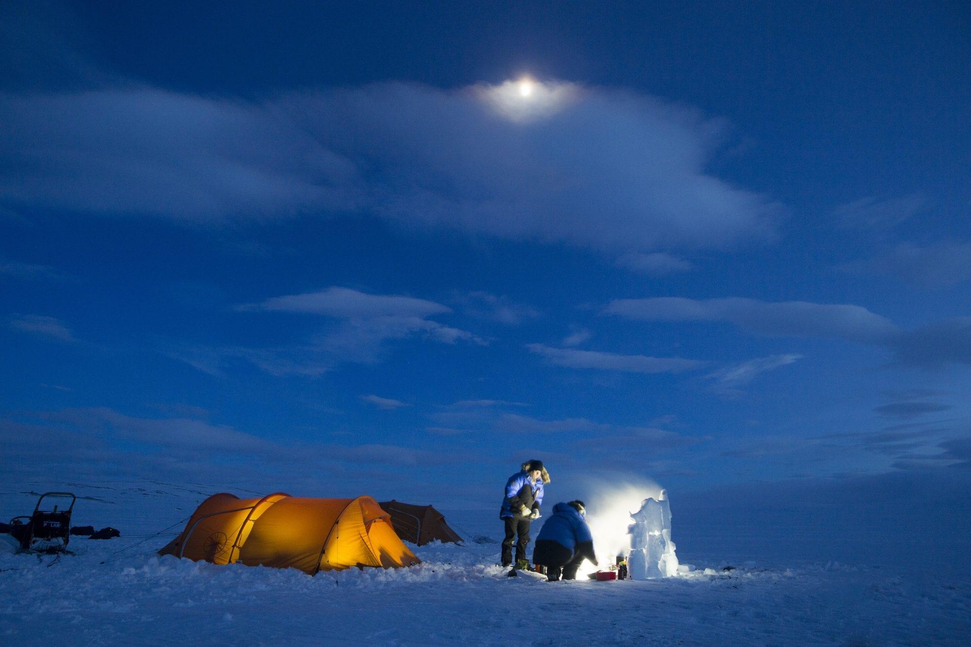 Fjällräven Polar 4
