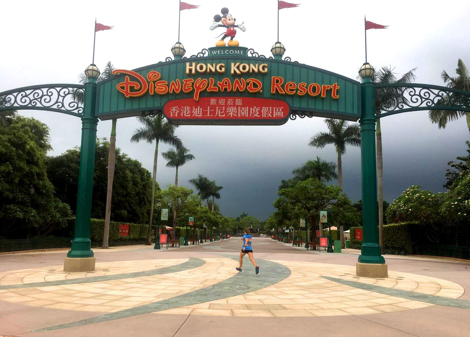 MTR HongKong Disney Resort Line